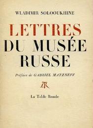 Lettres du Musée russe