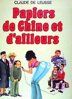 Papiers de Chine et d'ailleurs