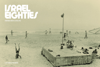 Israël eighties